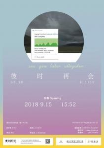 WeChat Image_20181028175343