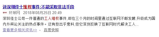 WeChat Screenshot_20190618233705